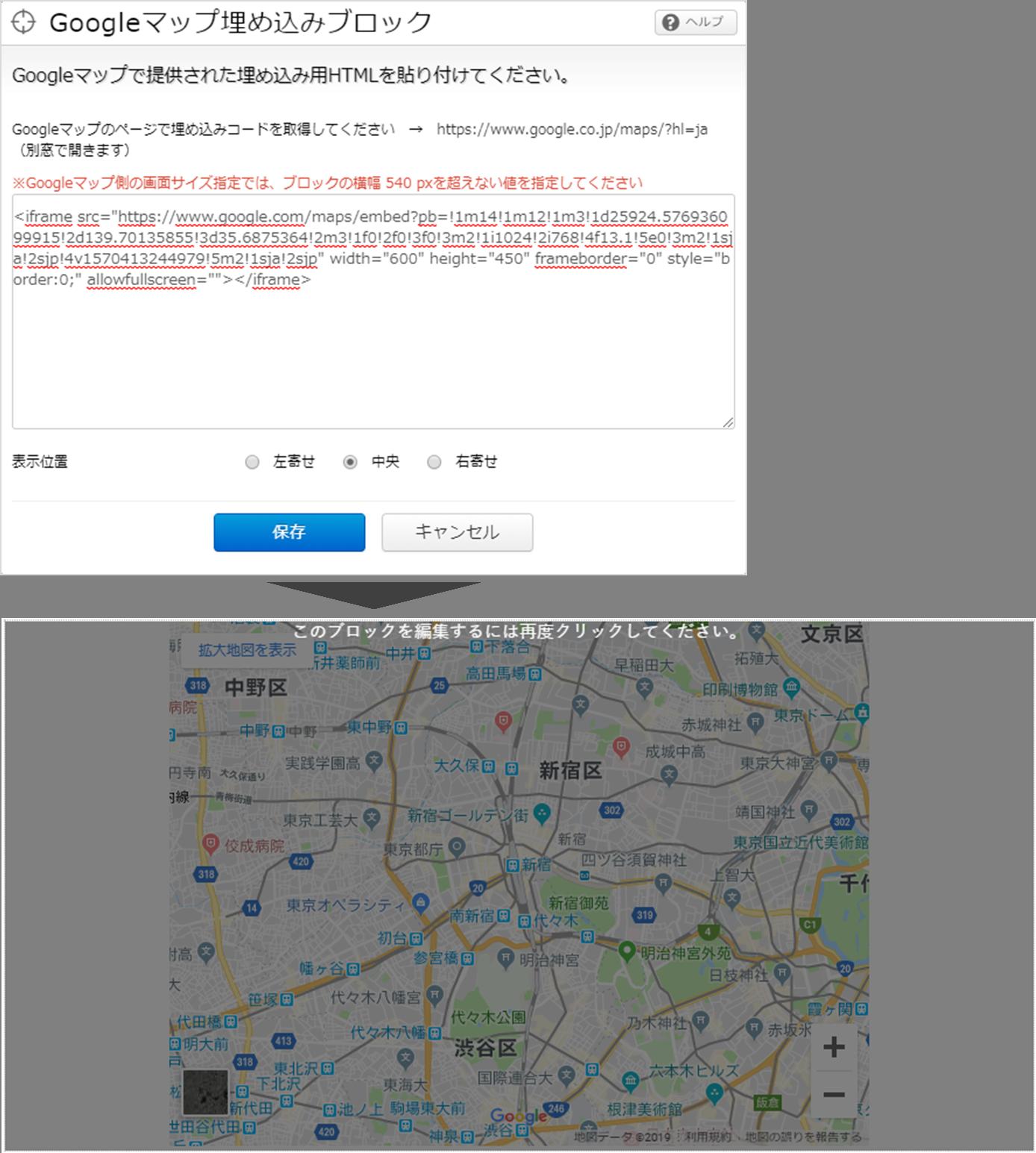 マップ コード 編集